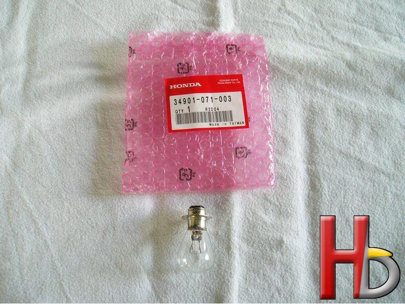 Lamp 45W corneringlight Goldwing GL1500