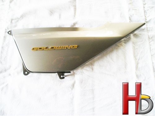 Right side cover Goldwing GL1800